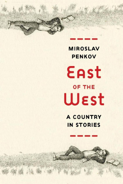 East of the West: Stories